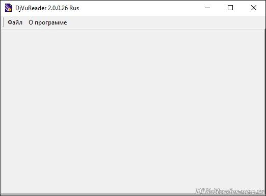 Скачать программа djvu на русском