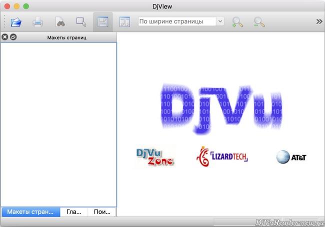Скачать программу djvu без регистрации бесплатно скачать программу проектирования кухни kitchendraw