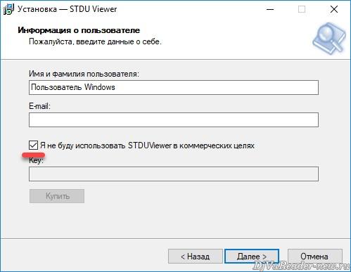 Как Установить Djvu For Mac Os